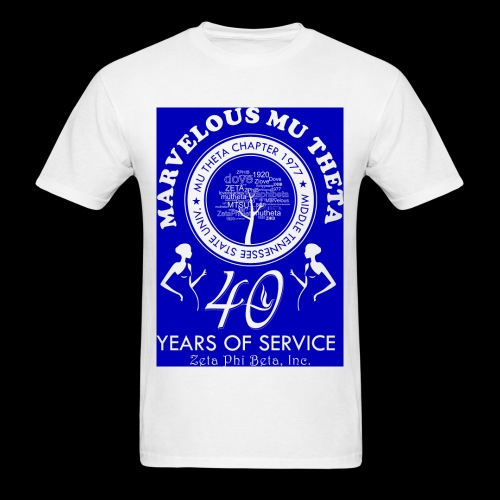 Mu Theta 40th anniversary celebration - Men's T-Shirt