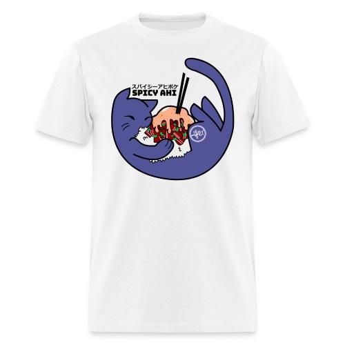 Aloha Kitty - Spicy Ahi - Men's T-Shirt
