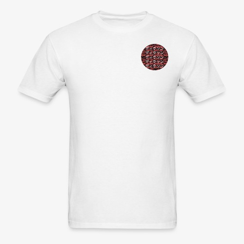 Red Tiger - Men's T-Shirt