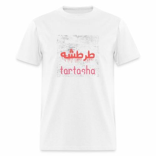 TARTASHA - Men's T-Shirt