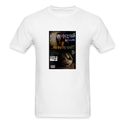 izzyinfected Artoworqs Cover - October 25th, 2010 - Men's T-Shirt