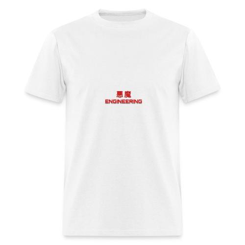 AKUMA Engineering - Men's T-Shirt