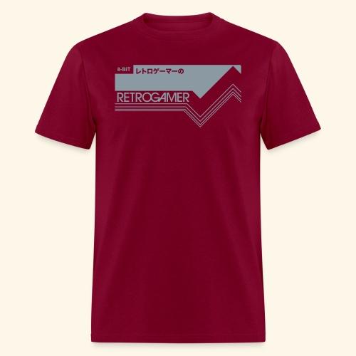 Cartridge - Men's T-Shirt