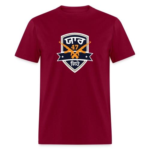 Yaari G1 - Men's T-Shirt
