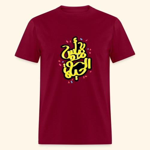 Do not despair with life - Men's T-Shirt