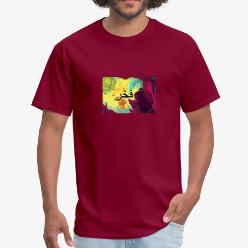 Great Arabic designed shirt - Men's T-Shirt