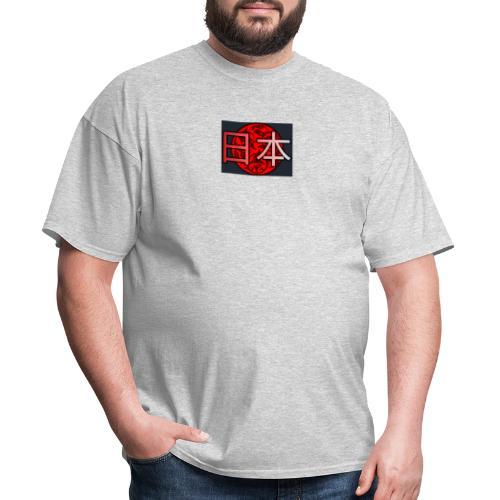 Japan Hood - Men's T-Shirt