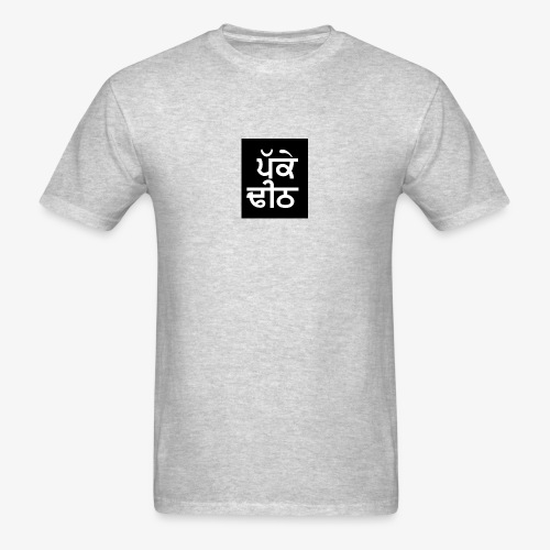 pakke dheeth - Men's T-Shirt