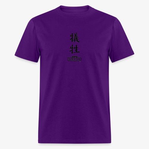 sacrifice logo - Men's T-Shirt