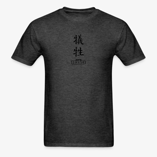 sacrifice logo - Men's T-Shirt