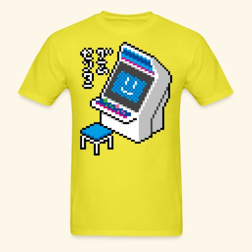 Pixelcandy_BC - Men's T-Shirt