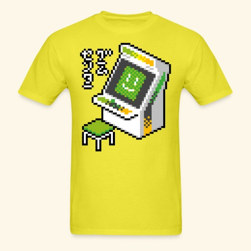 Pixelcandy_AW - Men's T-Shirt