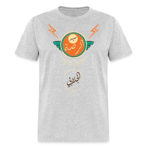 Sudanese words - Men's T-Shirt