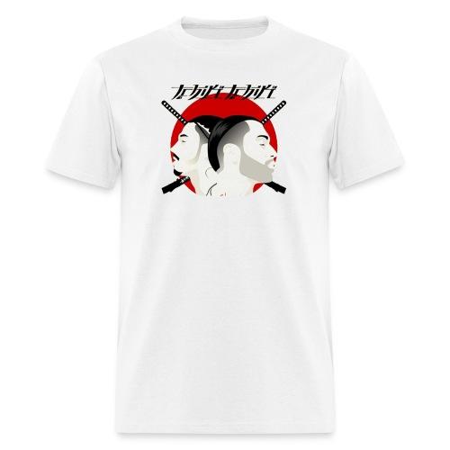 pnl - Men's T-Shirt