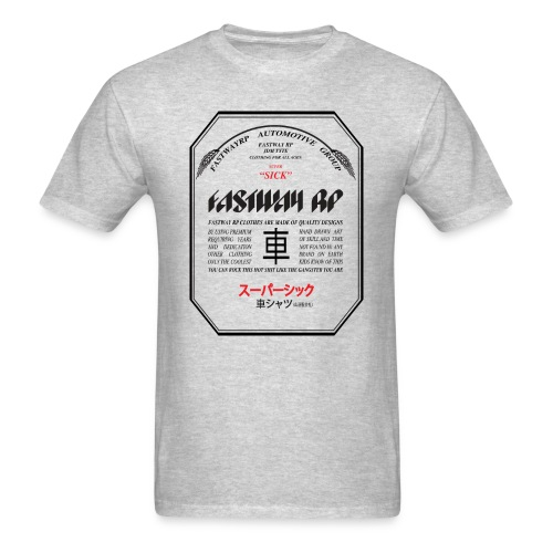 Fastway Beer can - Super Sick Beer Can - Men's T-Shirt