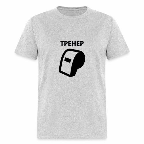 whistle - Men's T-Shirt