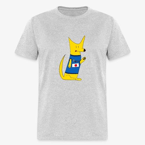 Vinnie - Men's T-Shirt