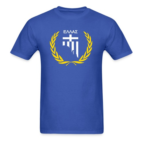 Hellas in Adelaide Blue Men's T Shirt - Men's T-Shirt