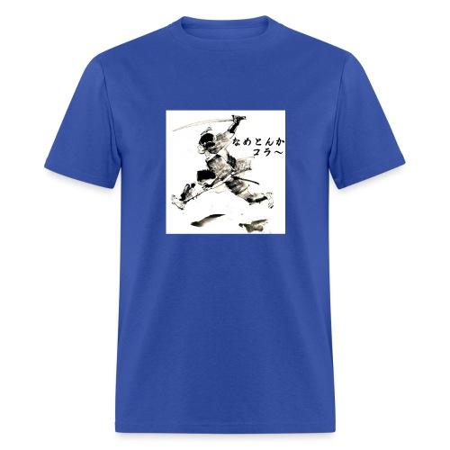 samurai000 - Men's T-Shirt