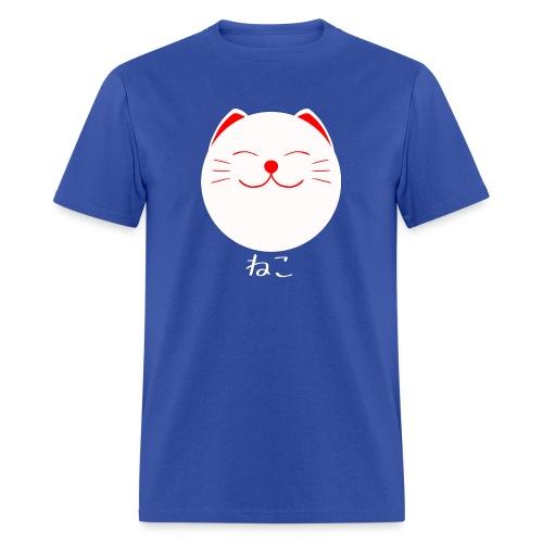 Neko - Men's T-Shirt