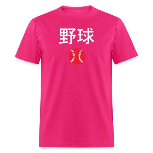 japanbaseballshirt - Men's T-Shirt