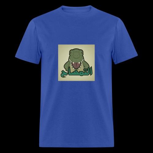 crocodile - Men's T-Shirt