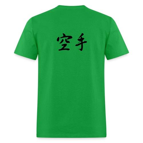 Karate Shirt - Men's T-Shirt