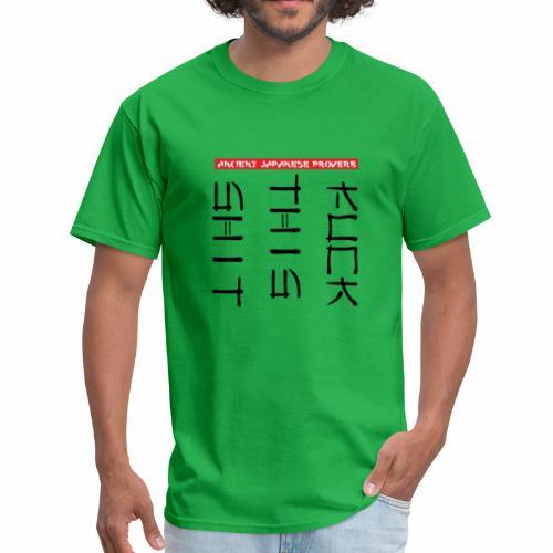Ancient Japanese Proverb - Men's T-Shirt