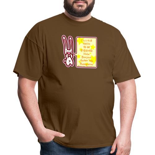 Hello 8 - Men's T-Shirt