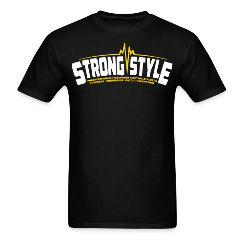 Strong Style - Men's T-Shirt