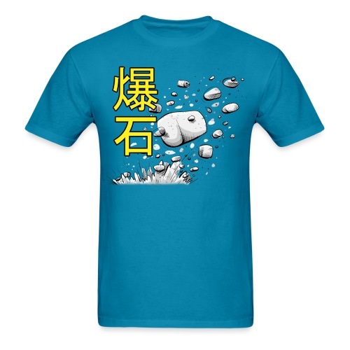 BAAU SEHK 爆石 - Men's T-Shirt