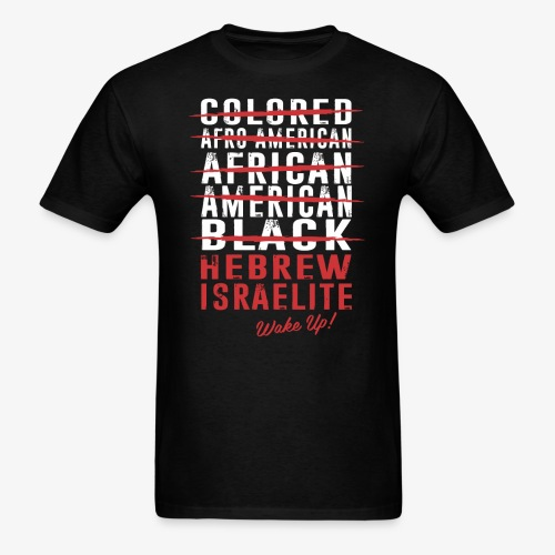 Hebrew Israelite - Men's T-Shirt