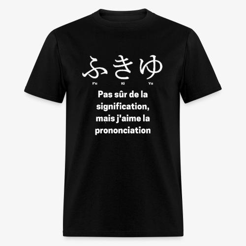 I <3 Japanese - Men's T-Shirt