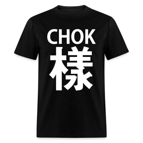 Chok Yeung WHITE - Men's T-Shirt