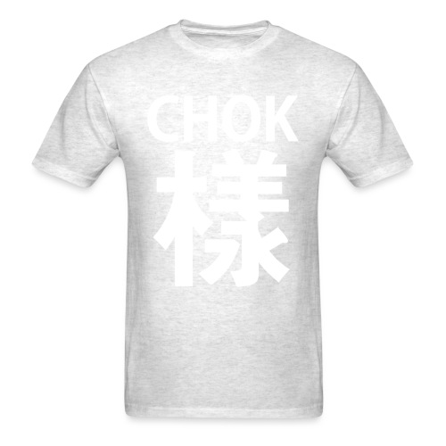 Chok Yeung WHITE - Men's T-Shirt