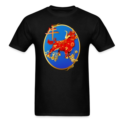Year Of The Ox Oval - Men's T-Shirt