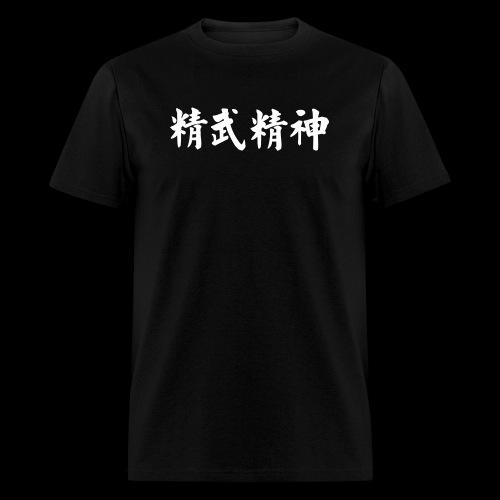 chin woo 3000 pixels - Men's T-Shirt