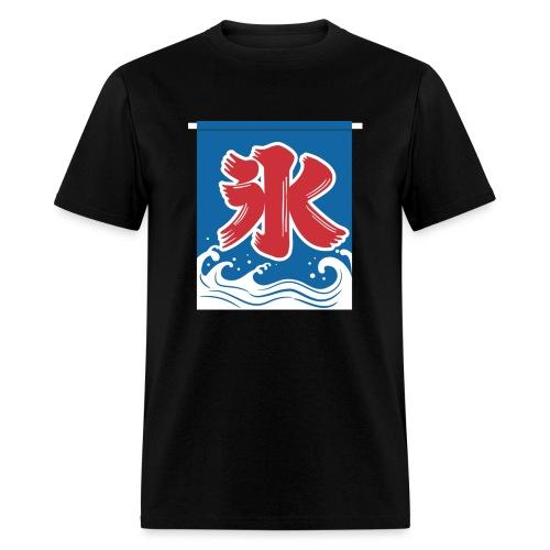 kakikori01 - Men's T-Shirt