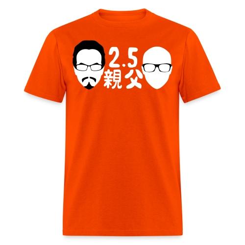 oyajis eps - Men's T-Shirt