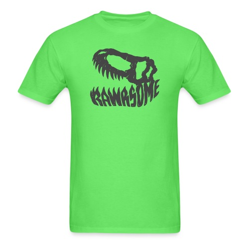 RAWRsome T Rex Skull by Beanie Draws - Men's T-Shirt