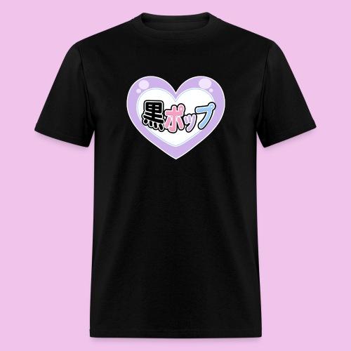 kuropoplogo2 png - Men's T-Shirt
