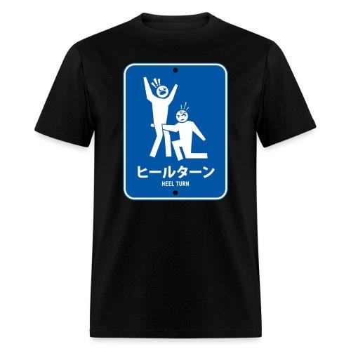 Japanese Heel Turn - Men's T-Shirt