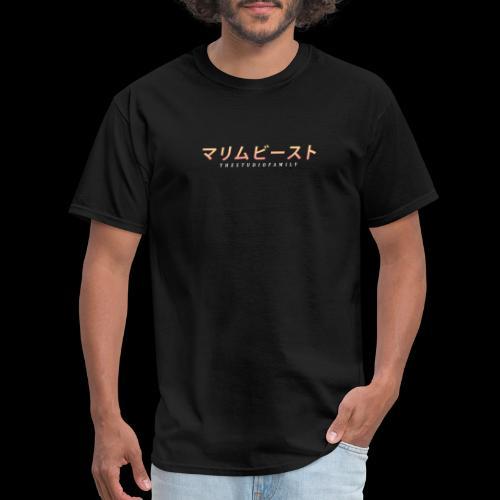 Marimbeast Flame Manga Style (2020) - Men's T-Shirt
