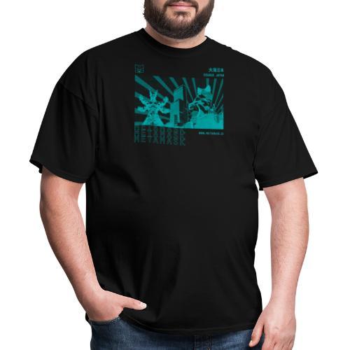 MetaMask and Moloch Devcon 5 - Men's T-Shirt