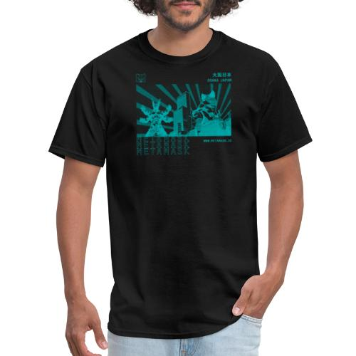 MetaMask Devcon 5 - Men's T-Shirt