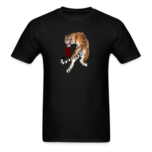 Beta12 / Japanese Tiger - Men's T-Shirt