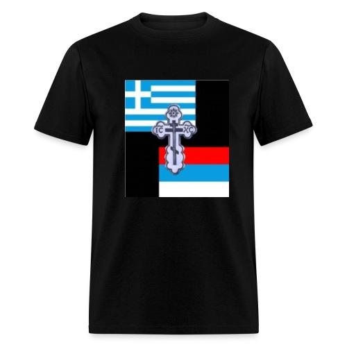 new4 - Men's T-Shirt
