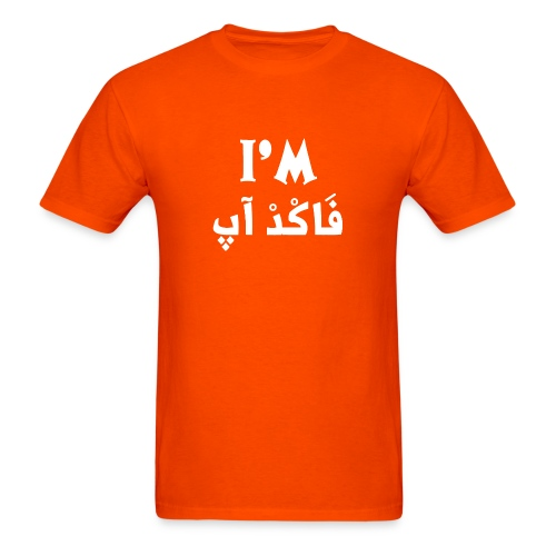I'm fucked up t shirt - Men's T-Shirt