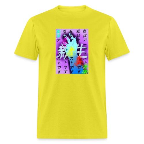 hand - Men's T-Shirt