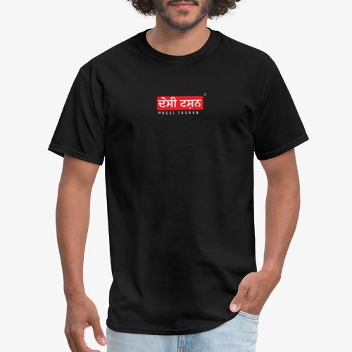 Desi Tashan by Desi Tashan - Men's T-Shirt